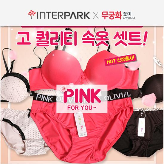 [인터파크&무궁화] 핑크포유 사랑스러운 속옷 브라 팬티 셋트 특별한가격 5,900원부터!