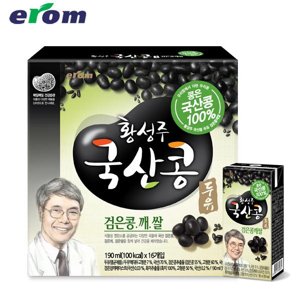 황성주국산검은콩깨쌀두유2박스