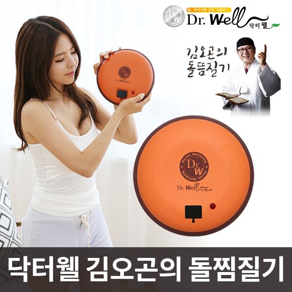 [인터파크&무궁화] 닥터웰 김오곤의 충전식 온열 무선 찜질기 DWH-220+복대(세트)