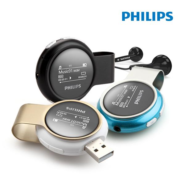 필립스 MP3플레이어 SA5608