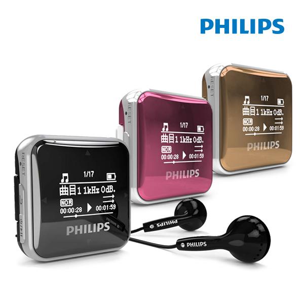 필립스 MP3플레이어 8G SA2208