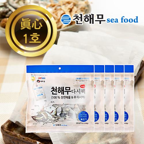 천해무국물다시팩 1호 가정용 5봉 (90g*5봉)