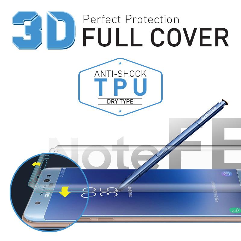 갤럭시노트FE 풀커버 3D충격방지 액정보호필름