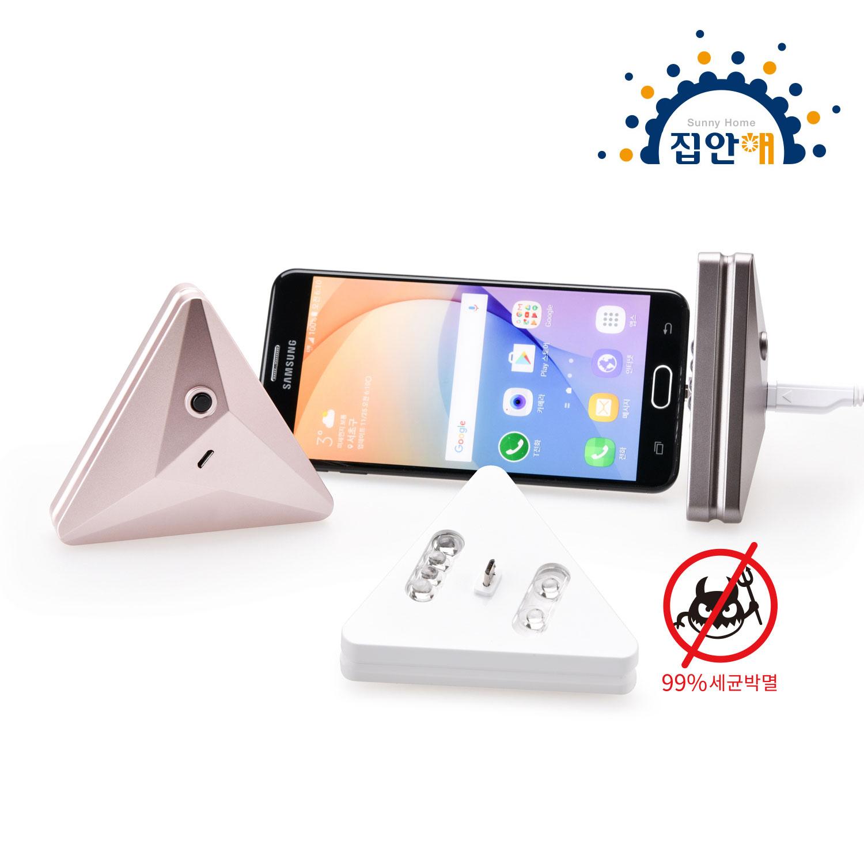 [썬웨이브]휴대폰위생!스마트폰 살균기_Android&IOS선택