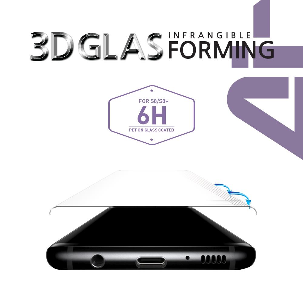갤럭시노트8 고경도 프리미엄 3D글라스 풀커버 액정보호필름