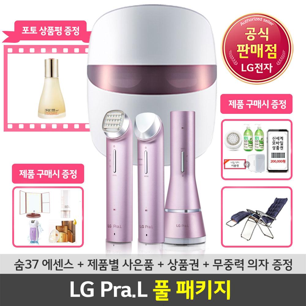 [사은품] LG 프라엘 홈케어 뷰티 디바이스 모음!