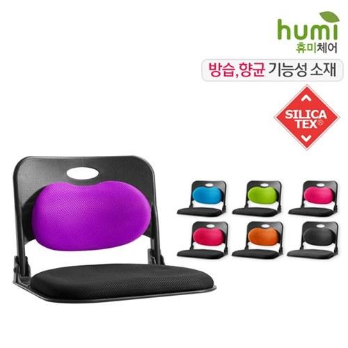 [휴미체어] 케리 요추 좌식 의자 HMST-Z015