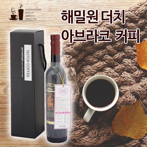 [해밀원] 더치아브라코 500ml x 1병