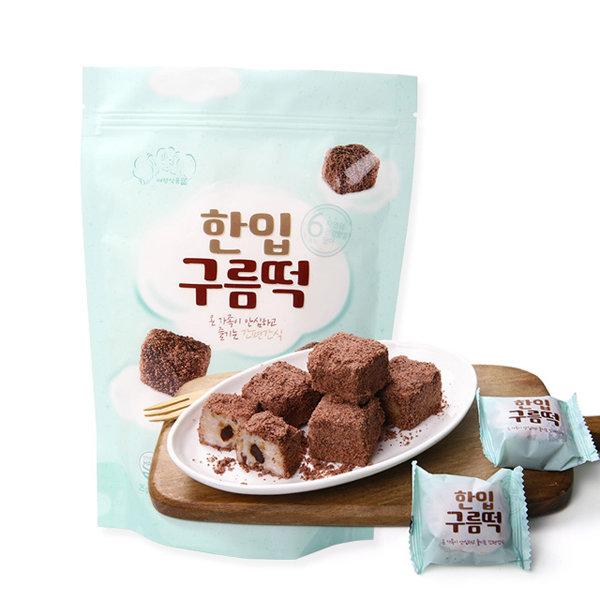 [정선드림] 우리가족 영양간식 한입 구름떡 & 초코떡