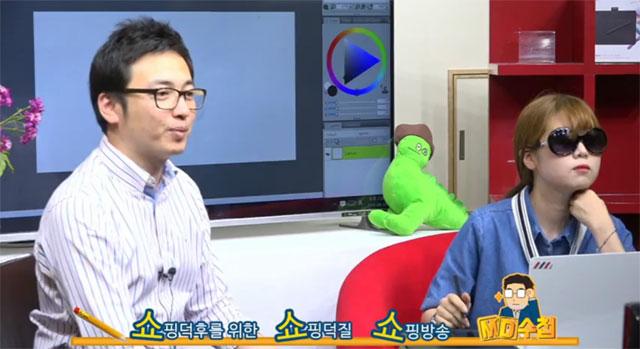 [MD수첩]쇼쇼쇼 1회